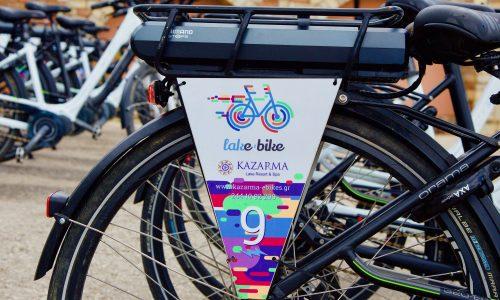 Our power bikes